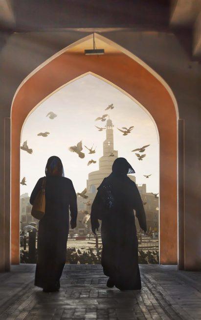 Qatar Women's Day
