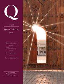 Issue 4 EN