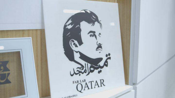 Fab Lab Qatar