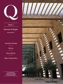 Issue 5 EN